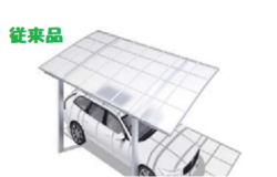 リクシルカーポートSC3-1